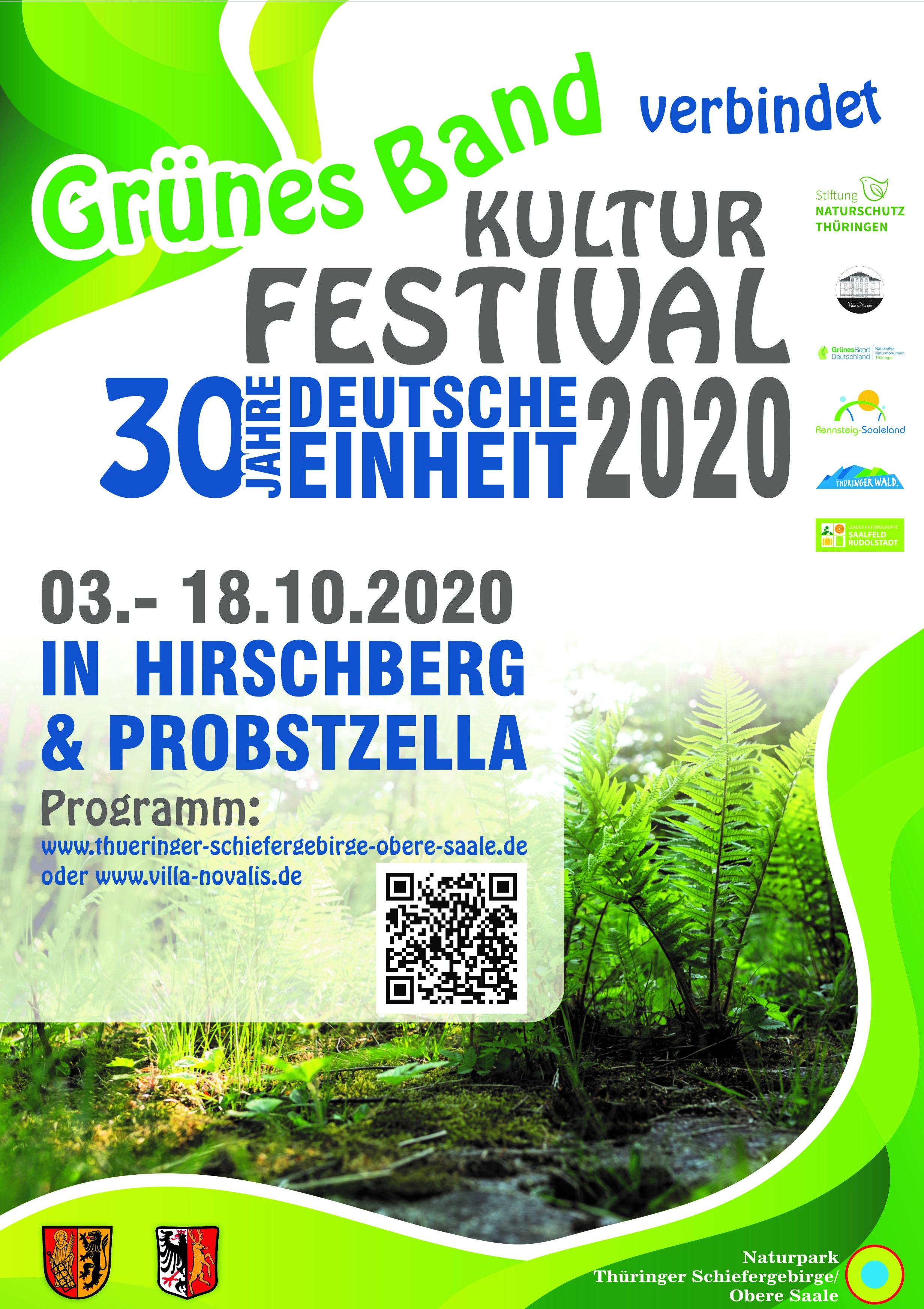 Plakat Kulturfestival am Grünen Band - 30 Jahre Deutsche Einheit, Gestaltung: Werbung Röhling, Bad Lobenstein